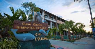 Rimnatee Resort Trang - Trang
