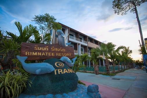Rimnatee Resort Trang - Trang - Rakennus