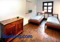 Penzion U Lasíku - Horoměřice - Bedroom