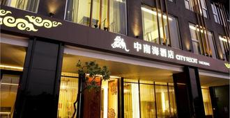 City Resort Taichung - Taichung