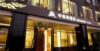 City Resort Taichung - Taichung