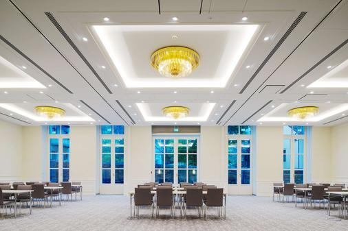 Dorint Parkhotel Meißen - Meissen - Banquet hall