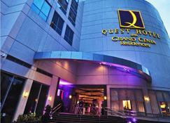 Quest Serviced Residences - Ciudad de Cebú - Edificio