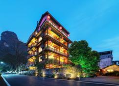 양숴 마운틴 네스트 부티크 호텔 - 양수오 - 건물