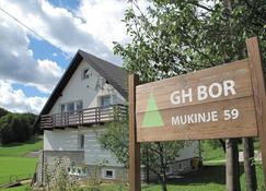 Guesthouse Bor - Plitvicka Jezera - Edificio