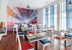 Brit Hotel De Paris - Saint-Jean-de-Luz - Εστιατόριο
