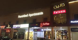 Taleen Alsahafa Hotel Apartments - Riyadh