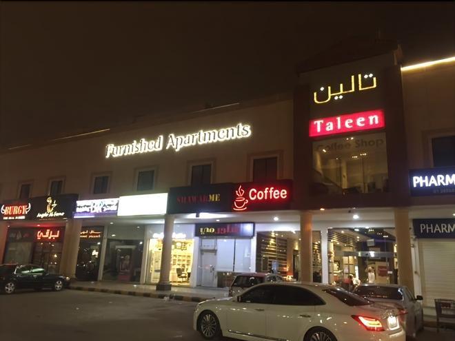 塔林奧沙哈法公寓式酒店 - 利雅德 - 建築