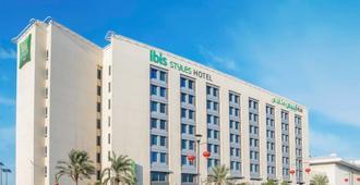 Ibis Styles Dragon Mart Dubai - Dubai - Building