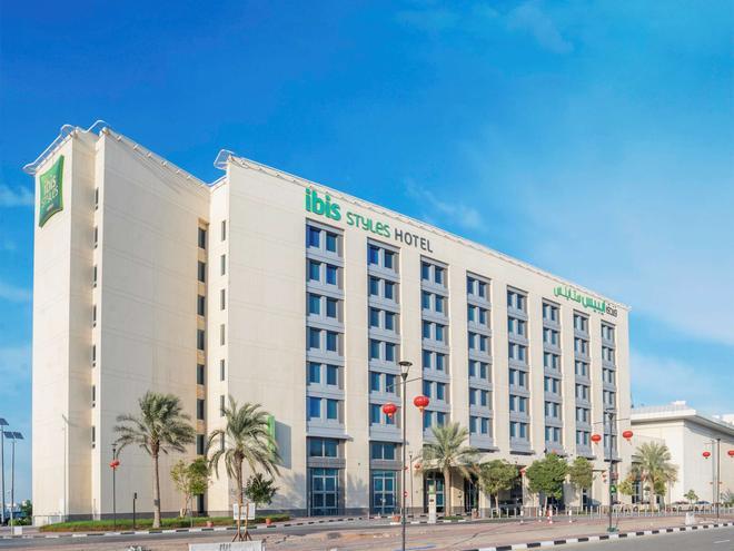 Ibis Styles Dragon Mart Dubai - Ντουμπάι - Κτίριο