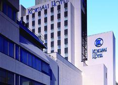 Aomori Kokusai Hotel - Aomori - Building