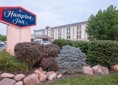 Hampton Inn Champaign/Urbana-At Univ of Ill. - Urbana - Building