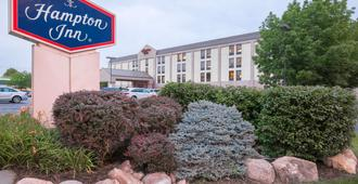 Hampton Inn Champaign/Urbana-At Univ of Ill. - Urbana