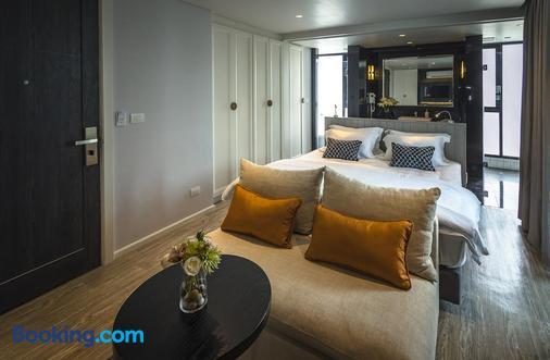 Apartelle Jatujak Hotel - Bangkok - Bedroom
