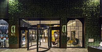 ホテル ミラドール デ チャマルティン - マドリード - ホテルのエントランス