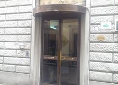 Hotel Flora - Prato - Näkymät ulkona