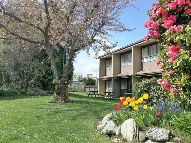 Fairway Motel and Apartments - Wanaka - Outdoor view