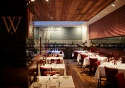 The Gotham Hotel - New York - Restaurant