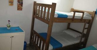 Posada Barrios Mar - Картахена - Спальня