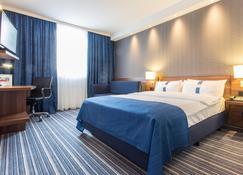 Holiday Inn Express Neunkirchen - Neunkirchen (Saarland) - Bedroom