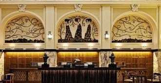 Grandezza Hotel Luxury Palace - ברנו - לובי