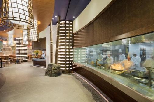 Chimelong Hengqin Bay Hotel - Hengqin - Lobby