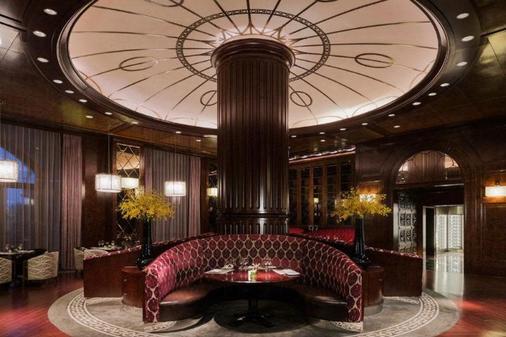 Chimelong Hengqin Bay Hotel - Hengqin - Lounge