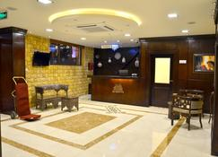 Saint John Hotel - Madaba - Reception