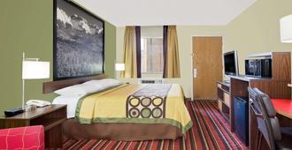 سوبر 8 باي ويندام دينفر سنترال - دنفر (كولورادو) - غرفة نوم