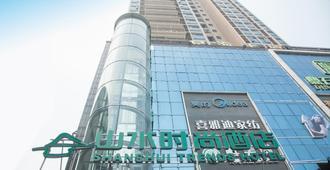Shanshui Trends Hotel Gongming Branch - Shenzhen - Edificio
