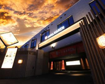 Hotel Karin - Adult Only - Higashimurayama - Gebäude