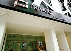 Privato Ortigas - Pasig - Bâtiment