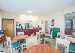Days Inn by Wyndham Coliseum Montgomery AL - Montgomery - Restaurant