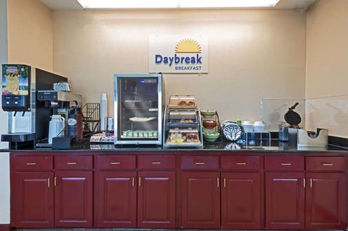 Days Inn by Wyndham Coliseum Montgomery AL - Montgomery - Buffet