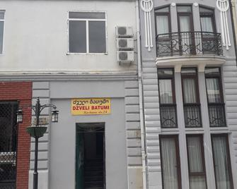 Dzveli Batumi - Batumi - Gebäude