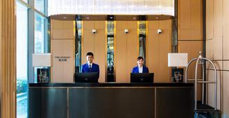 Oakwood Hotel & Residence Suzhou - Suzhou
