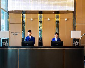 Oakwood Hotel & Residence Suzhou - Сучжоу