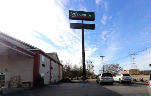 Jefferson Inn Dandridge - Dandridge - Außenansicht