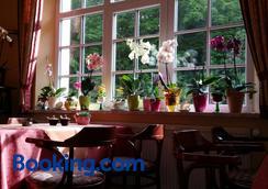 Rhon Hotel Waldcafe St. Georg - Bad Brueckenau - Restaurant