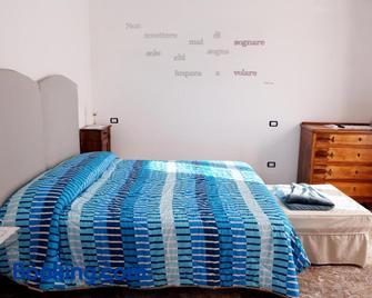 Elpidios Galatro Terme - Galatro - Bedroom