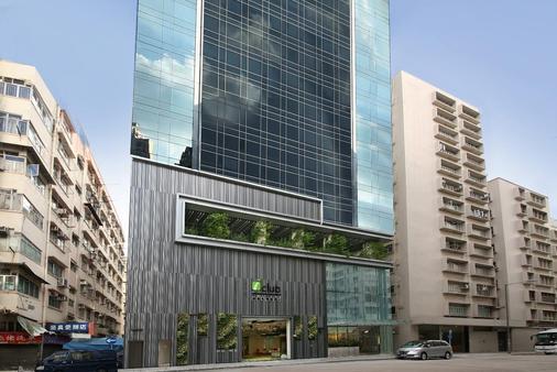 iclub Ma Tau Wai Hotel - Hong Kong - Building