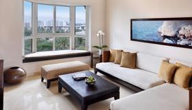 Mövenpick Resort & Residences Aqaba - Akaba - Stue