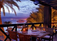 Mövenpick Resort & Residences Aqaba - Aqaba - Balcó