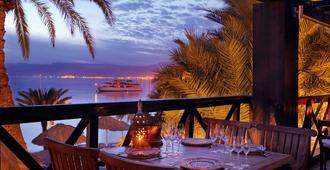 Mövenpick Resort & Residences Aqaba - Aqaba - Balcón