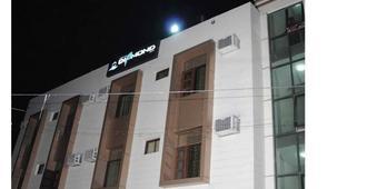 Hotel Diamond Inn - Chandigarh