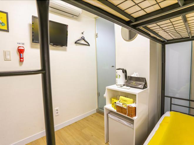 24 Guesthouse Dongdaemun Market - Seoul - Room amenity