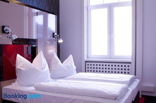 Hotel Cristall - Φρανκφούρτη - Κρεβατοκάμαρα