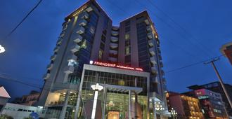 Friendship International Hotel - Addis Ababa