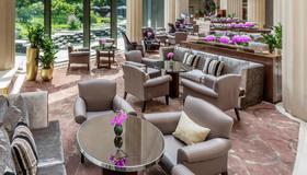 Regent Beijing - Pechino - Area lounge