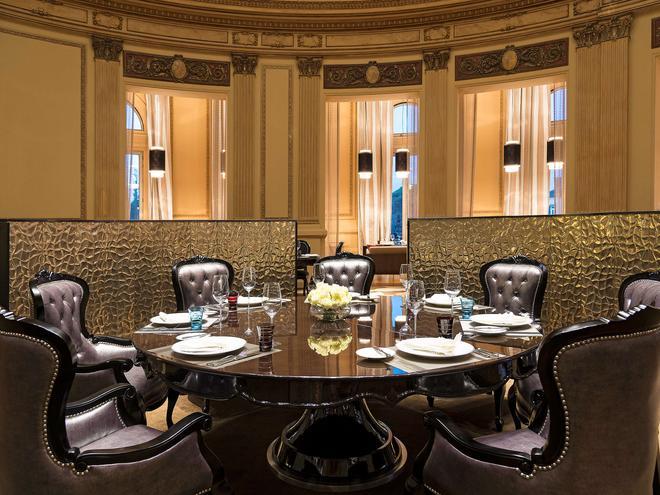 Sofitel Montevideo Casino Carrasco and Spa - Montevideo - Dining room